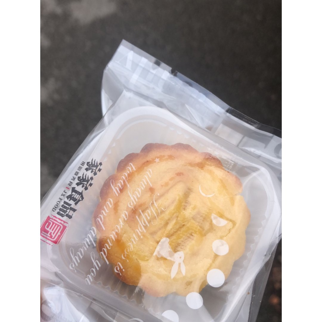 学联发的月饼