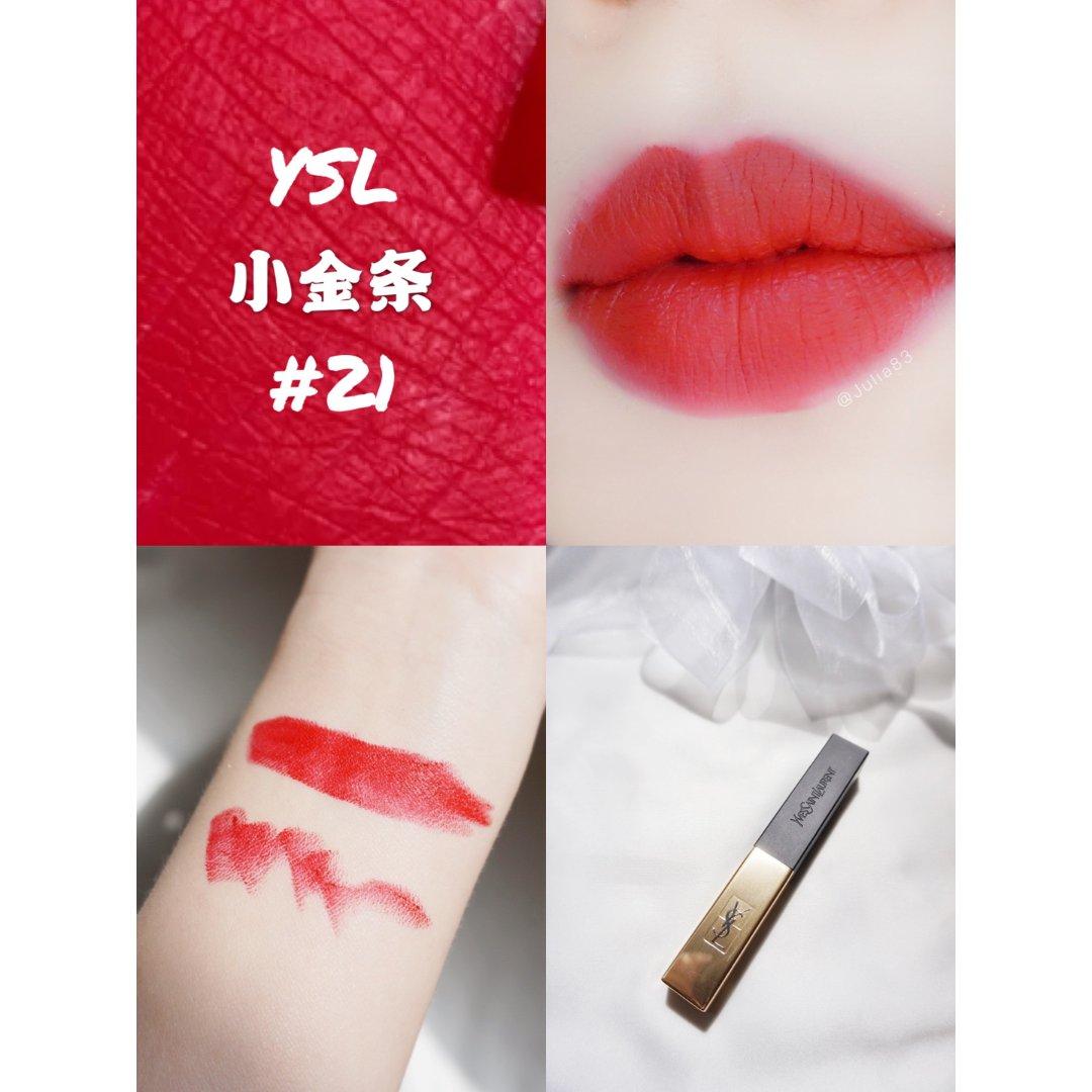 美妆|YSL小金条21 高级感复古正红