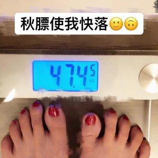 胖妹瘦身历程#2018倒计时打卡第4天#...