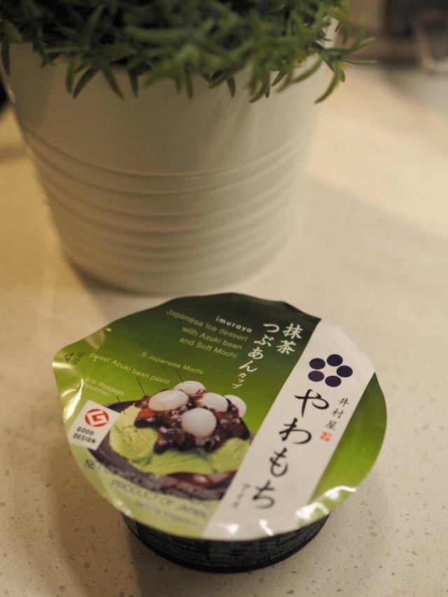 4.2 甜点零食| 抹茶红豆冰淇淋🍵🍦