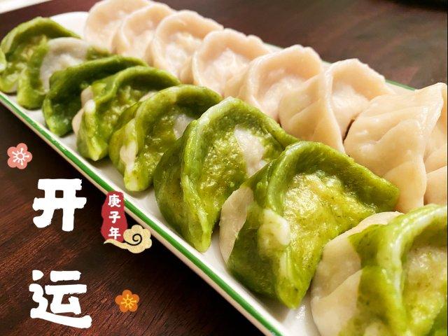 春节必备——水饺🥟