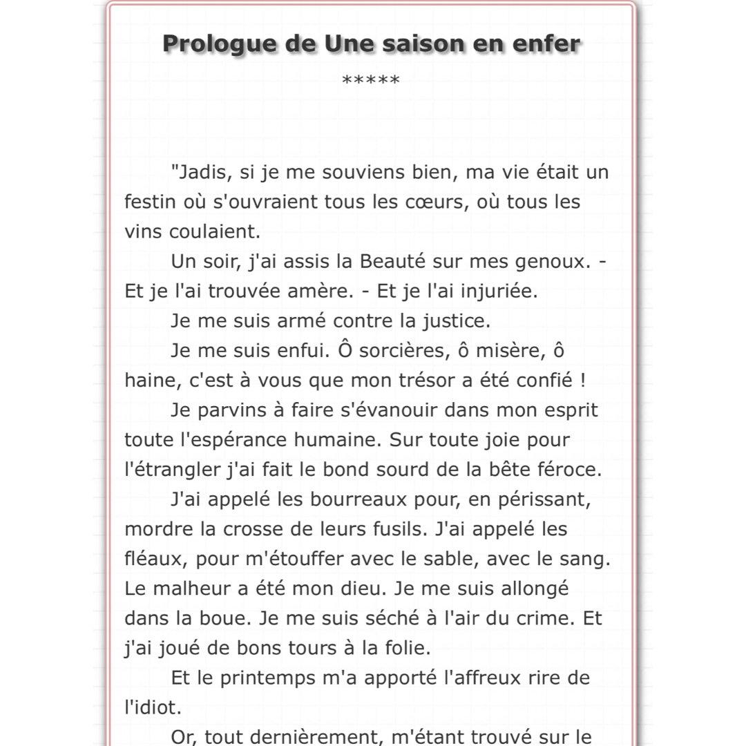 学习卡2|读了一篇法语文学...