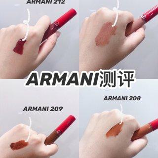 Armani试色全测评...