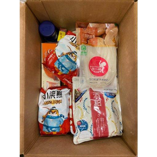 微众测 美食才是我的源动力—亚米开箱惊喜连连‼️