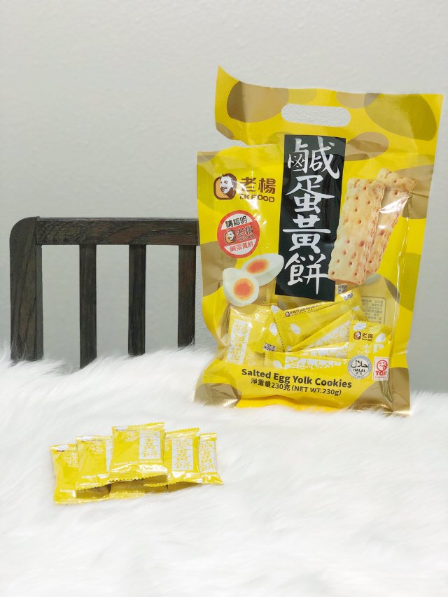 🌸我我我终于吃到网红老杨咸蛋黄饼了...