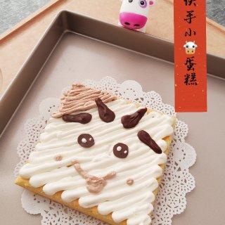 牛牛蛋糕-10分钟快手裱花又来‼️无需裱...