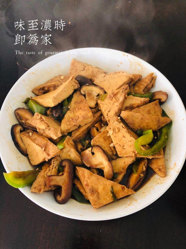 自制美食分享|香菇红烧豆腐