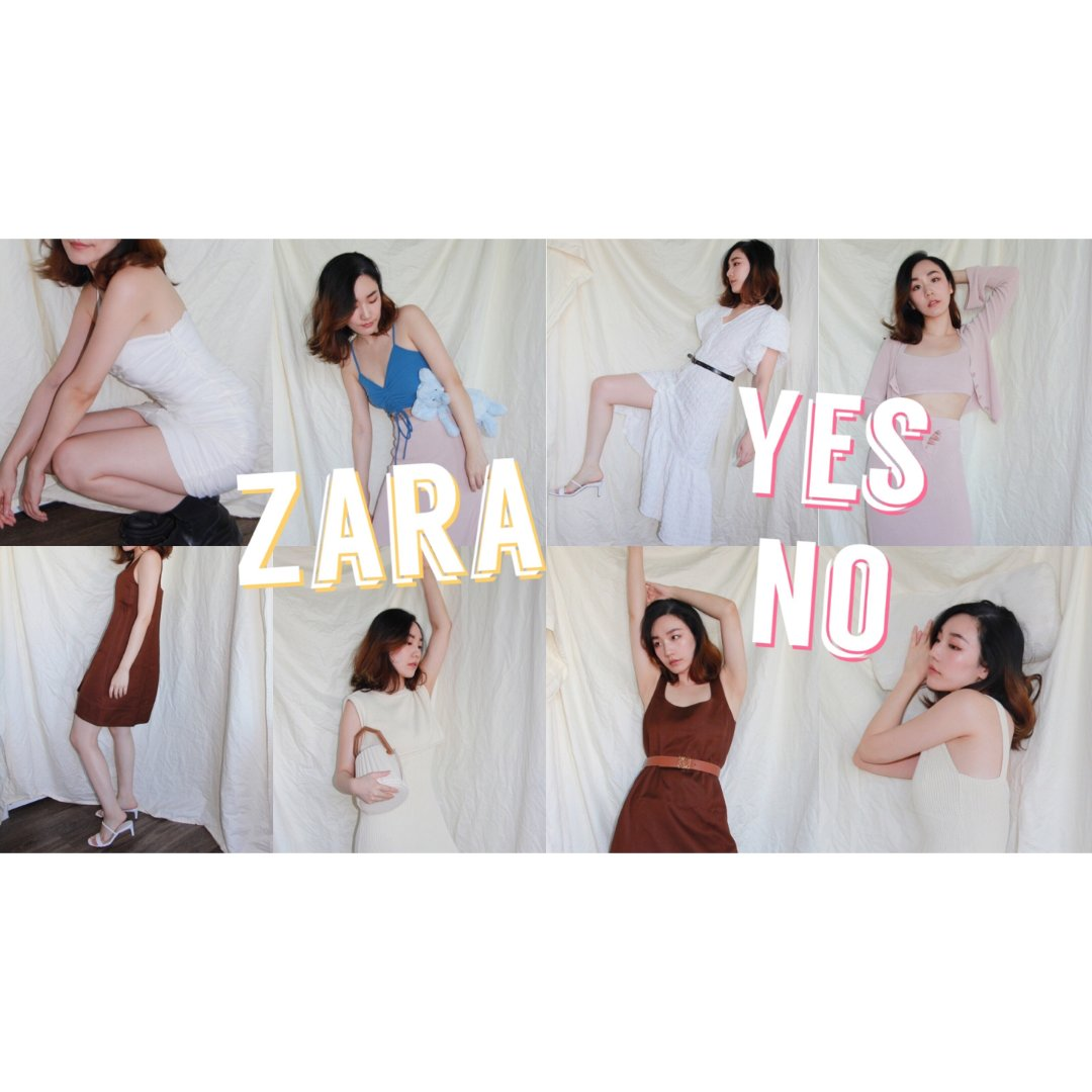 【ZARA20件新品淘汰赛】红黑榜...