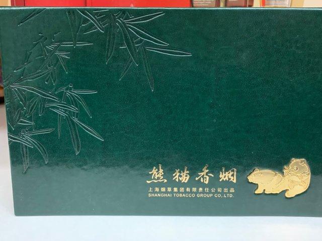 熊猫国宝烟