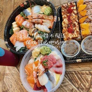 丰州水产 多伦多💗炙烤寿司🍣海鲜丼...