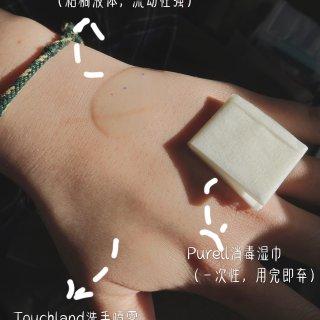 微众测|功能和美观兼备Touchland免水洗手液