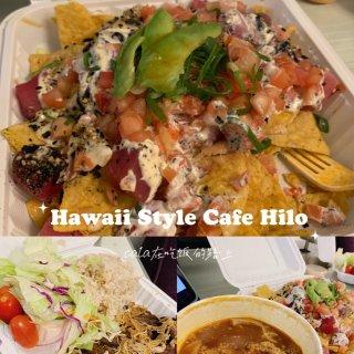 夏威夷大岛美食合集...