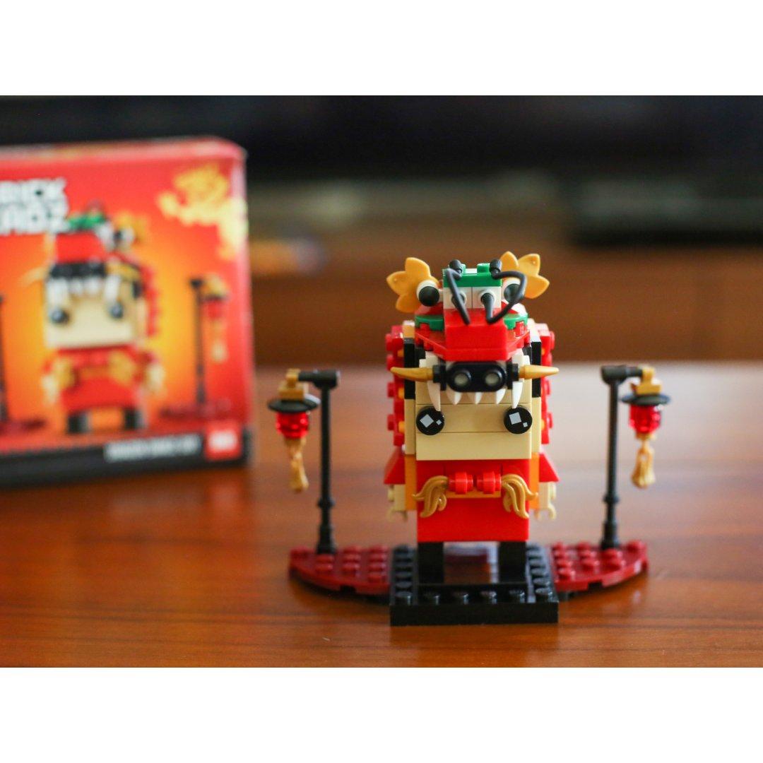 元宵节拼个Lego压压惊