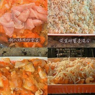 是日料理|芝士番茄鸡肉焗饭🍅藜麦版...