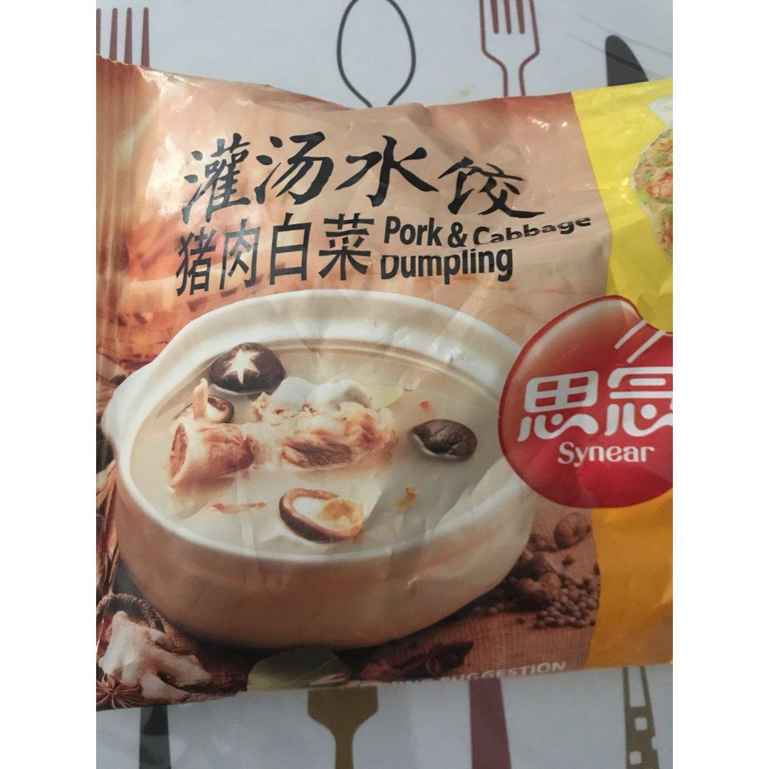 懒人午餐—思念水饺