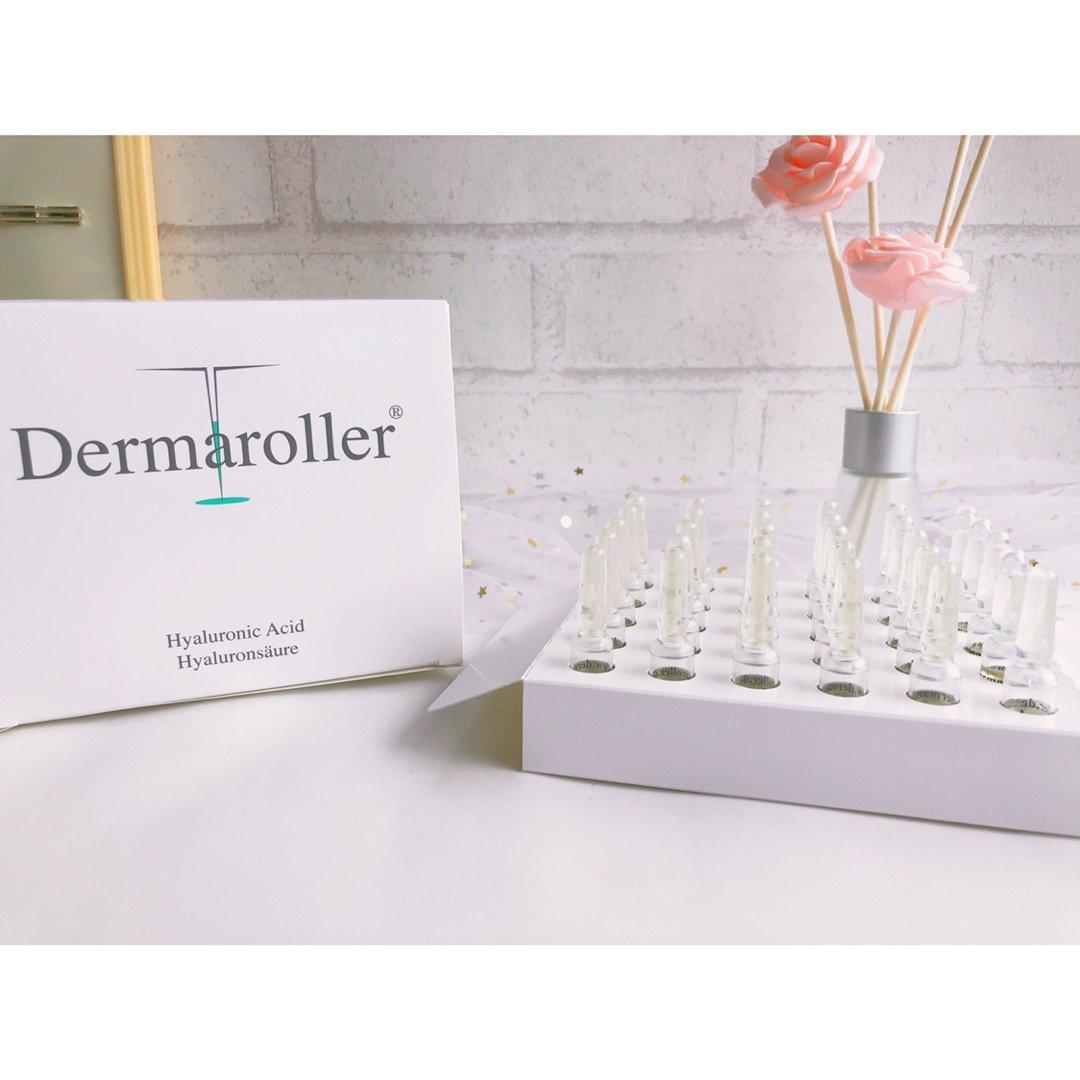 终于把Dermaroller玻尿酸抱回家