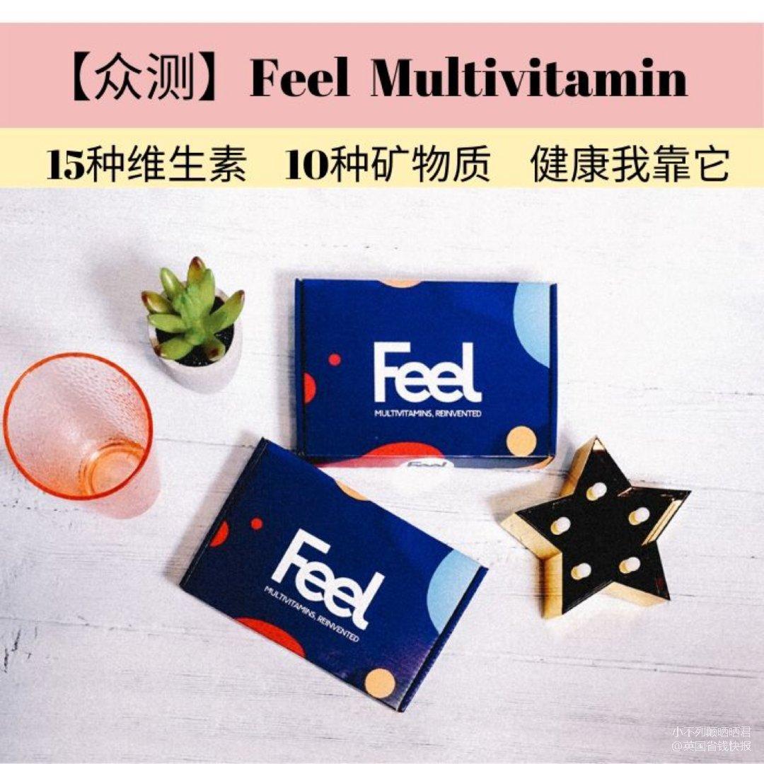 【众测】Feel Multivit...