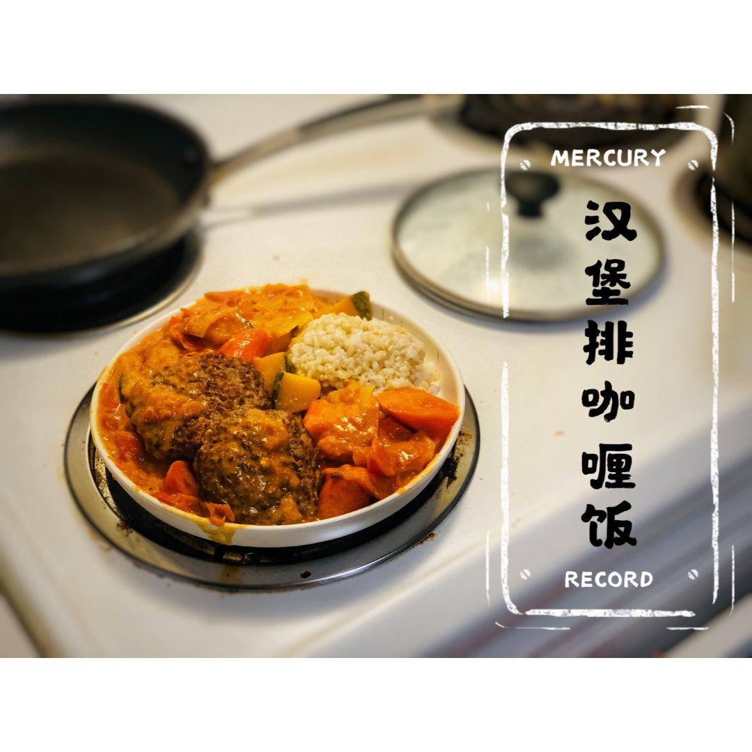 米君厨房|晚餐一人食记:日式汉堡排...