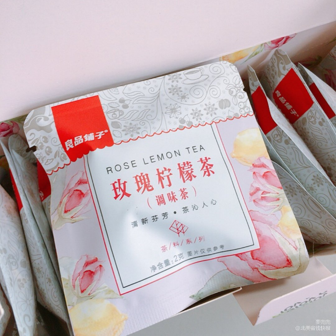 🌹玫瑰柠檬茶