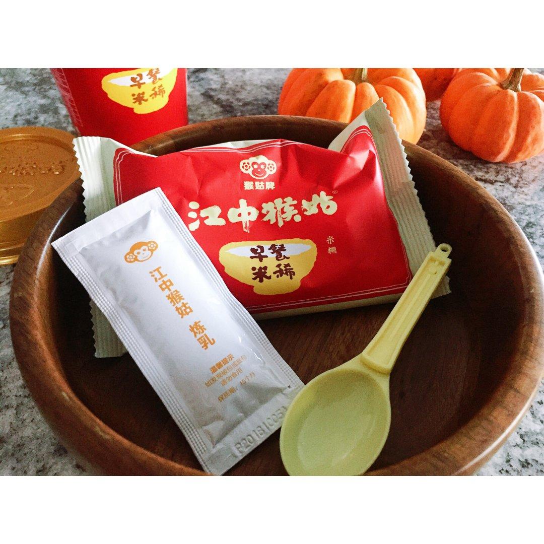 养胃饮品|江中猴姑米稀