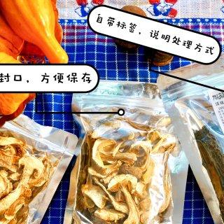 大山的馈赠——自带《舌尖上的中国》BGM的旭龙行野生菌