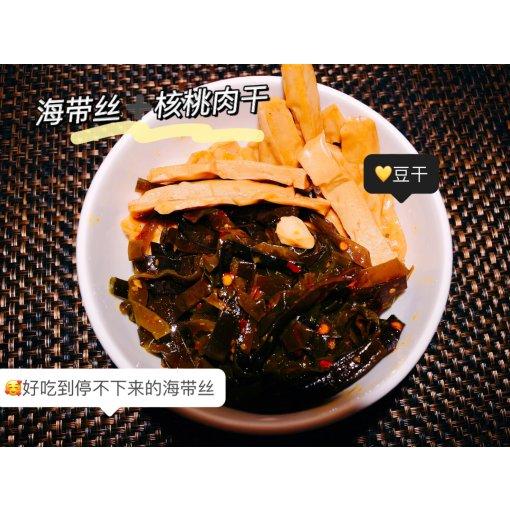 巴拉达萌,【麻辣多拿】,重庆的辣,谁能抗拒啊,吃胖了也值了