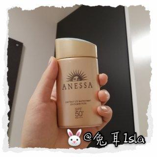 【安耐晒(安热沙)小金瓶防晒霜测评】...