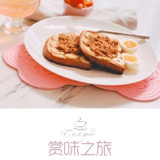 今日份早餐💕肉松香蕉吐司💕莫名的好吃😋...