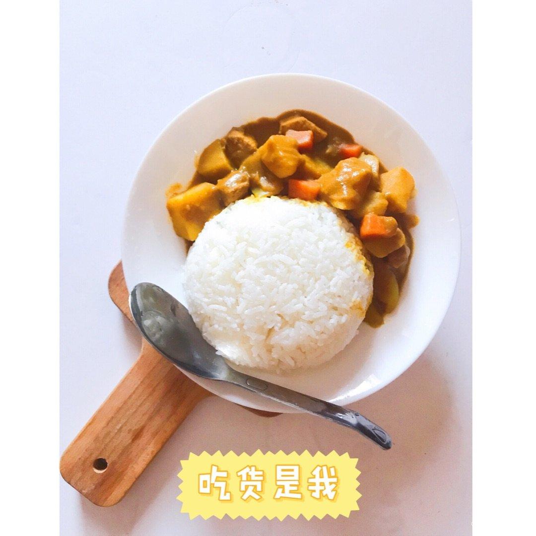 🌟咖喱鸡饭🍛🌟<br /> <br...