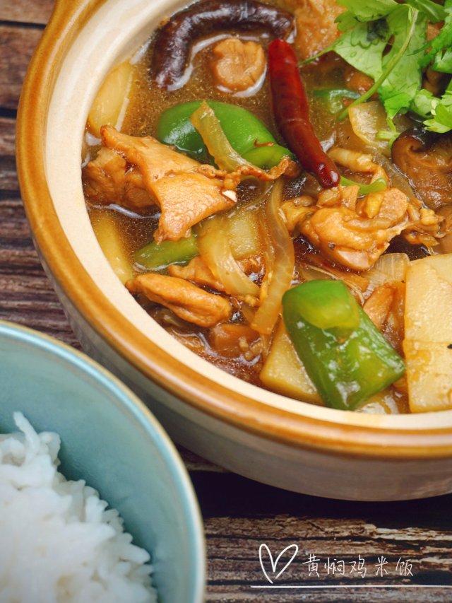 堪比饭店的黄焖鸡米饭做法