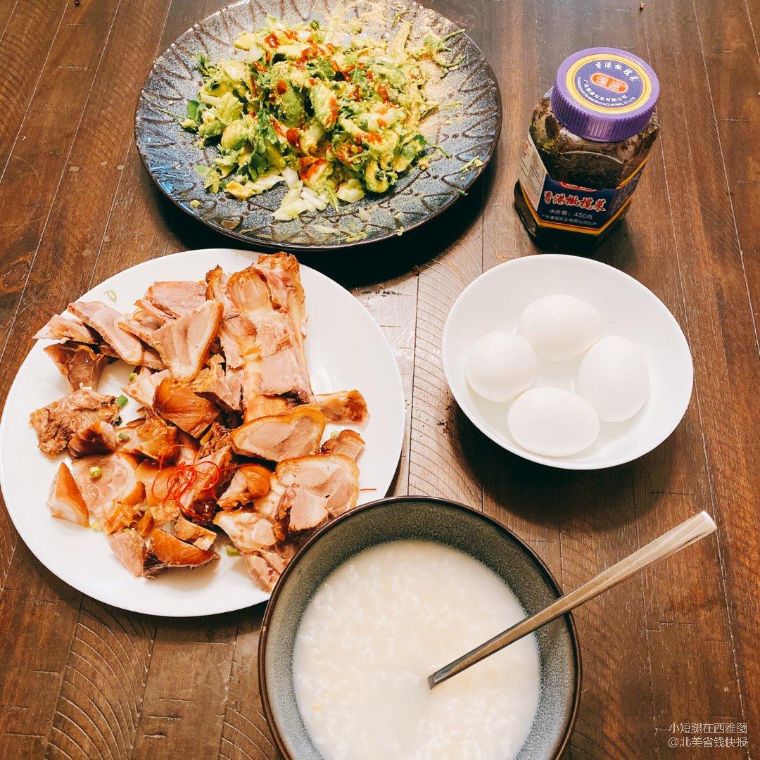 牛油果沙拉是什么神仙美食