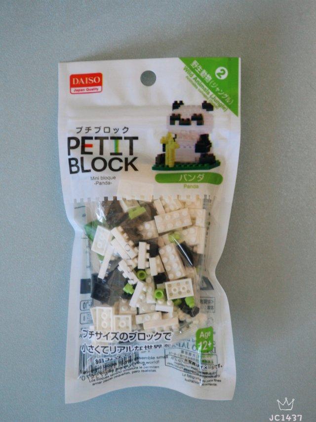 我的Petit Block又来了😆
