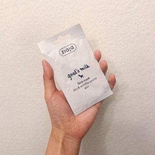 微众测|Ziaja涂抹式山羊奶面膜