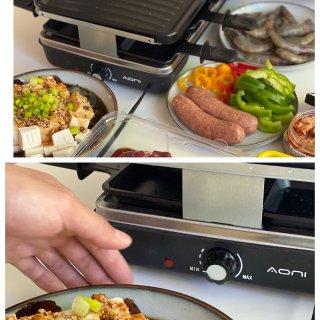 聚餐必备之AONI双层烧烤盘🍻