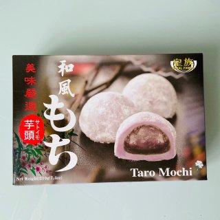 台湾皇族 日式和风香芋味麻薯 210g 6枚入 – Pigpigo