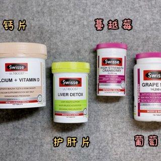 Swisse保健产品分享🔆从内到外美起来...
