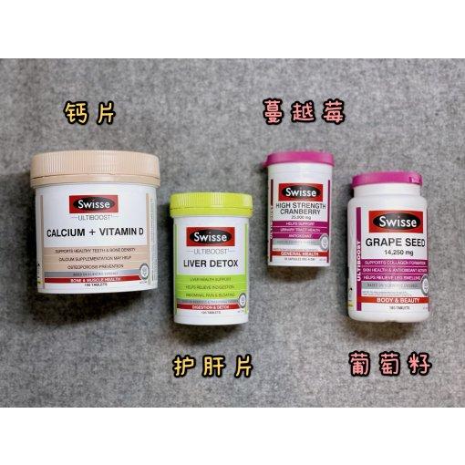 Swisse保健产品分享🔆从内到外美起来