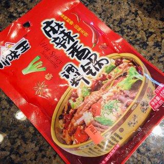 麻辣香锅调料,川味王