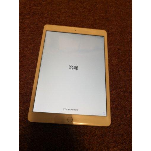 再次表白,感谢省錢君,iPad到貨了。