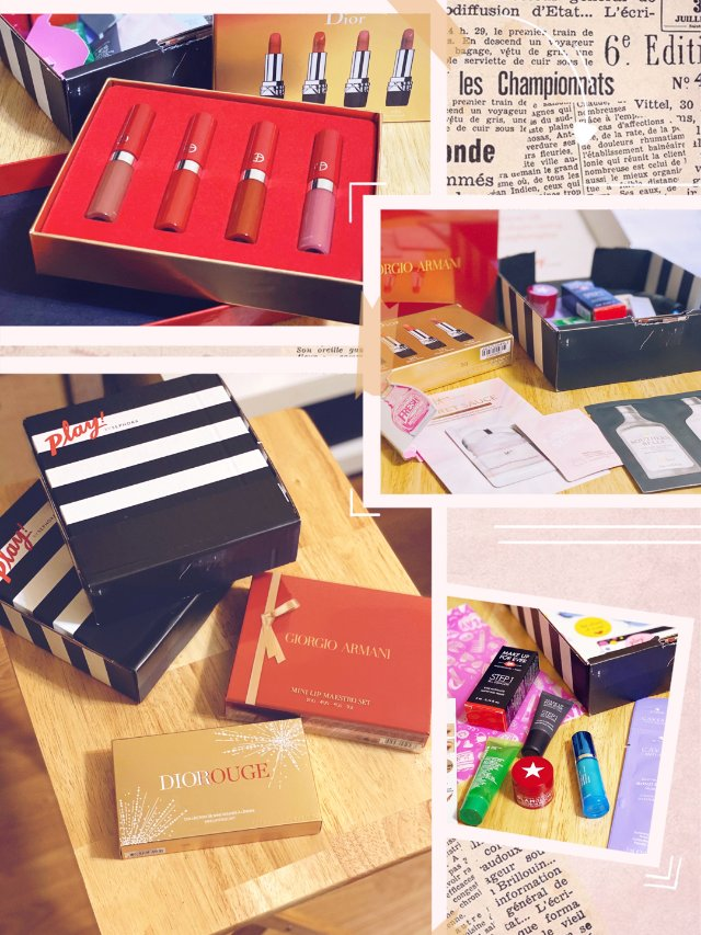 开箱记 限定口红套盒 Playbox礼盒