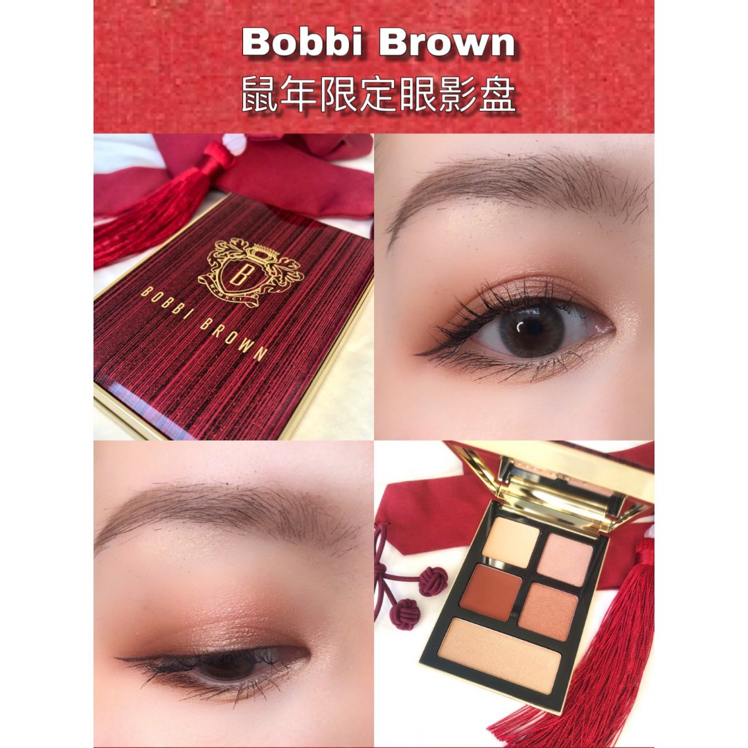 Bobbi Brown新年限定眼影...