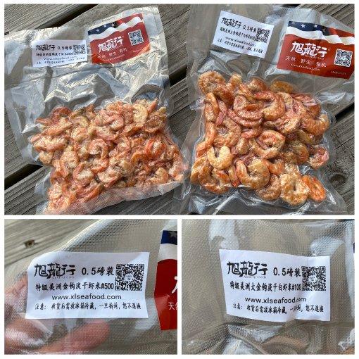 旭龙行🦐测评|爱了爱了我的虾干肠粉和海鲜粥
