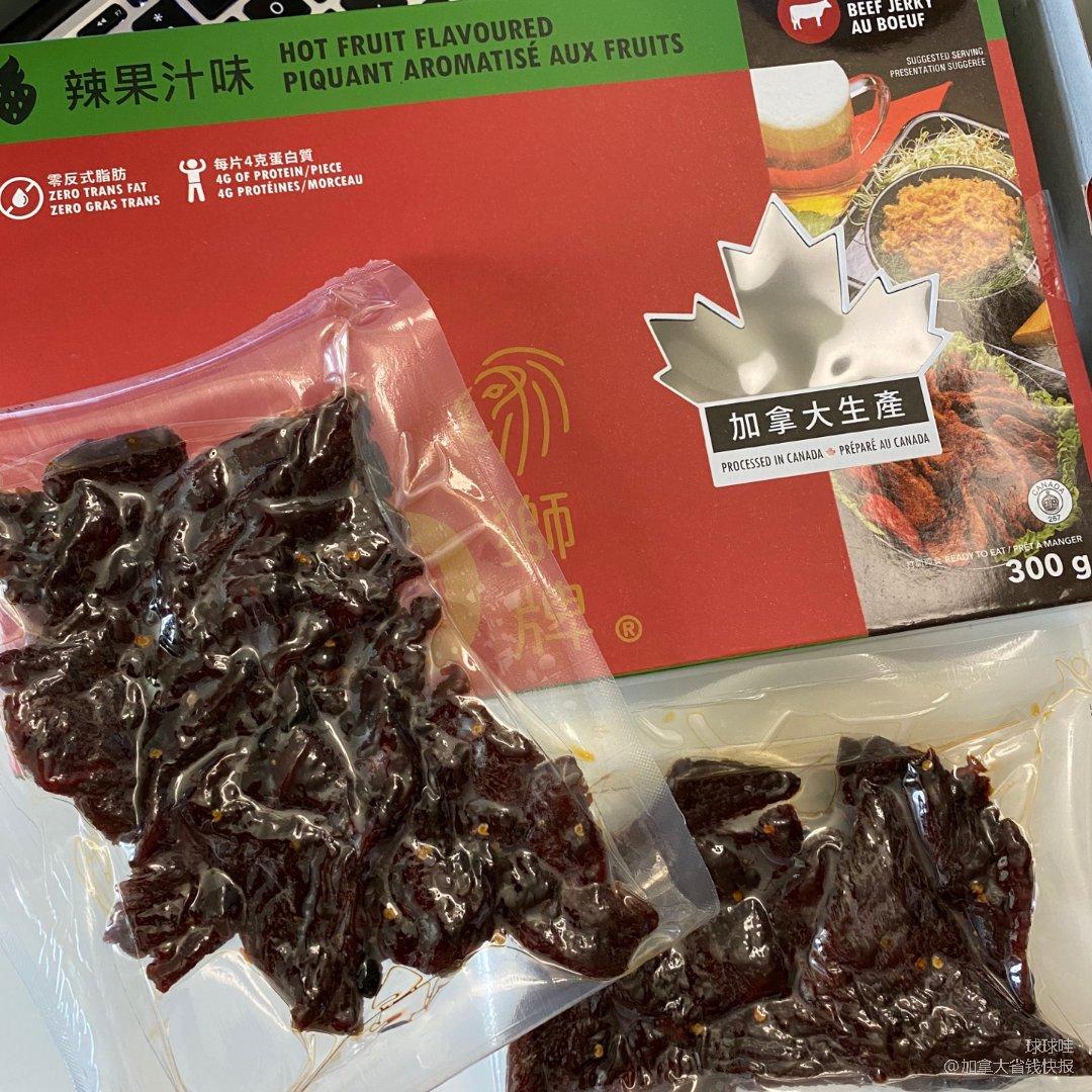 6款大统华肉干测评🥩牛肉干&猪肉干小零食