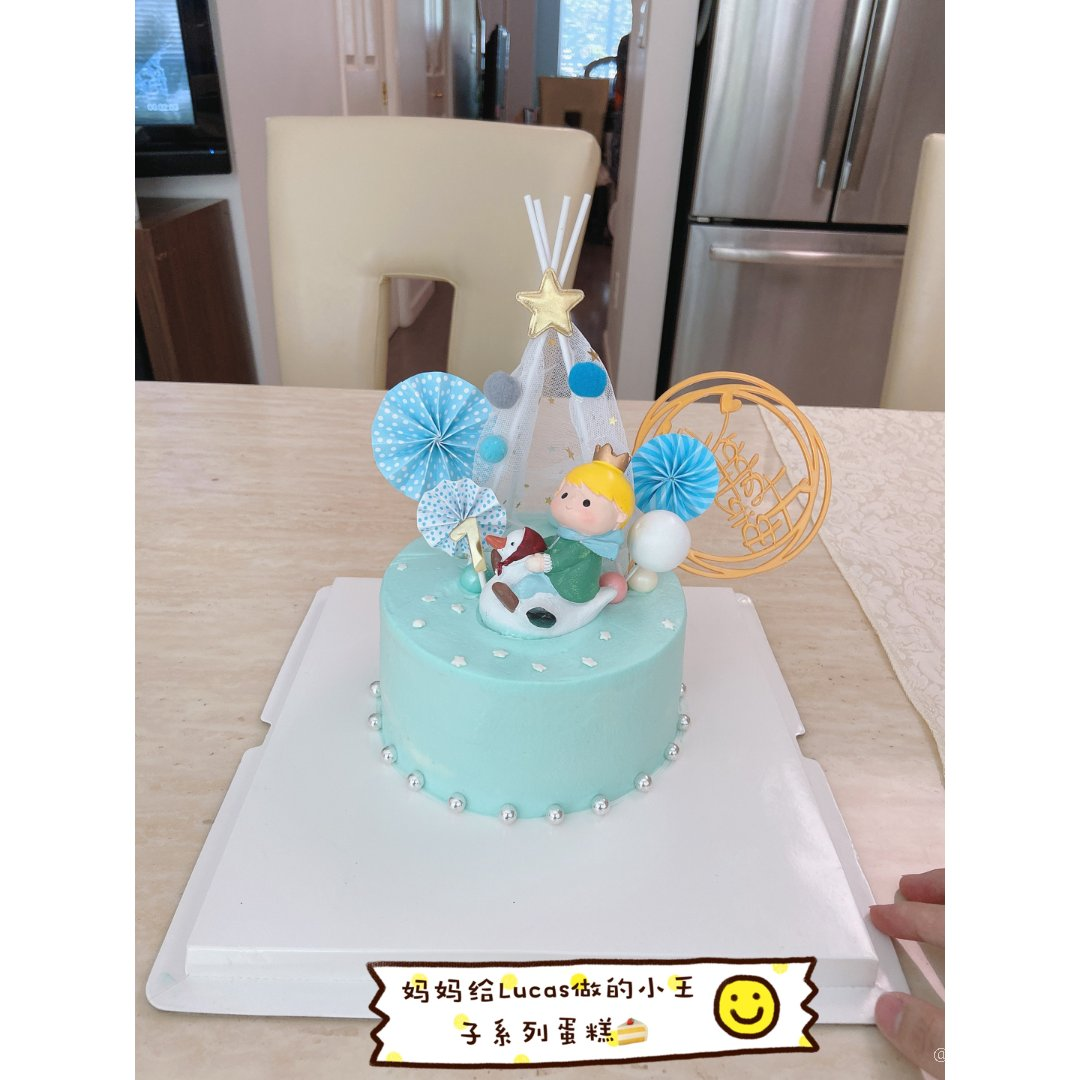 亲自给宝贝做的生日蛋糕🍰