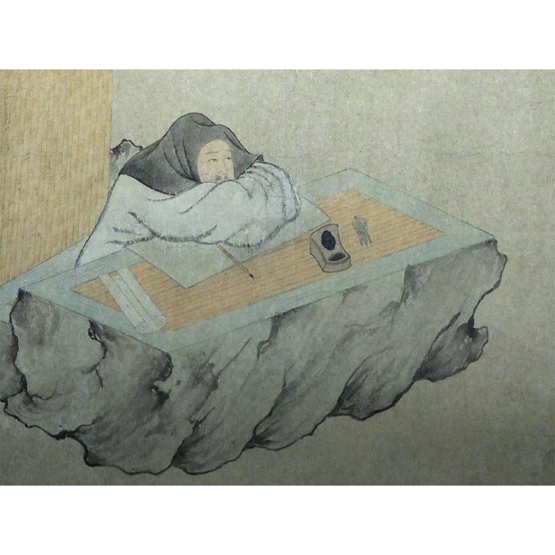 4.5 故宫博物院宝藏网站