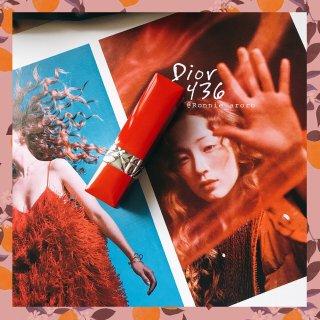 一个突然勤奋的肉 | Dior红管43...