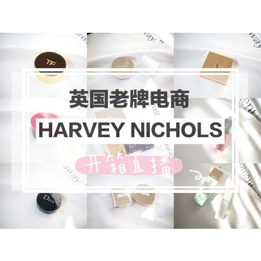 英国顶级百货公司Harvey Nichols开箱体验🔥