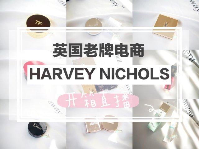 英国顶级百货公司Harvey Ni...