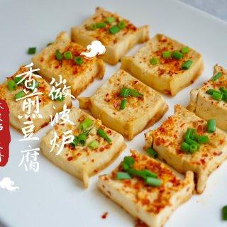 月子餐演习|微波炉版香煎豆腐...