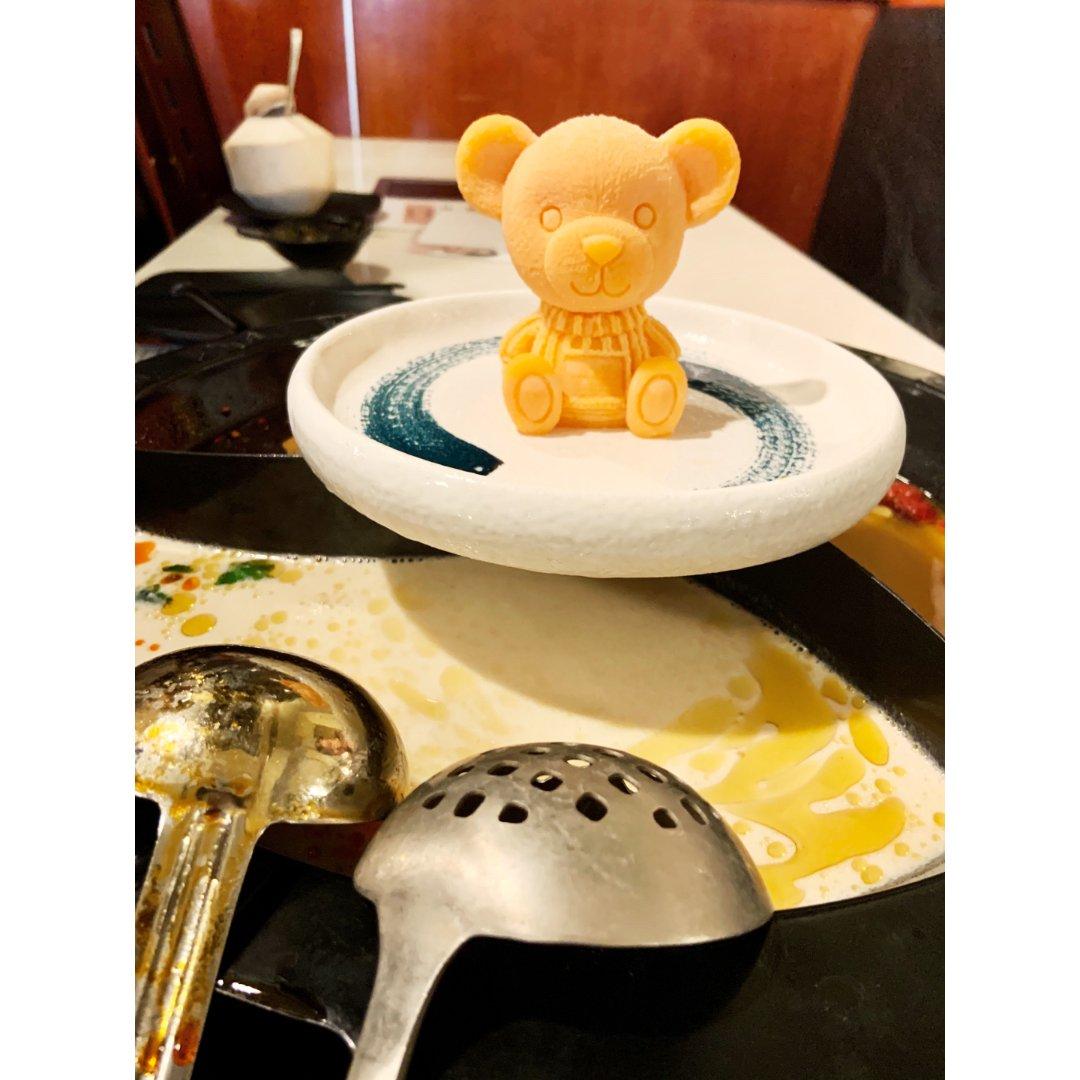 微众测:黄油小熊火锅店